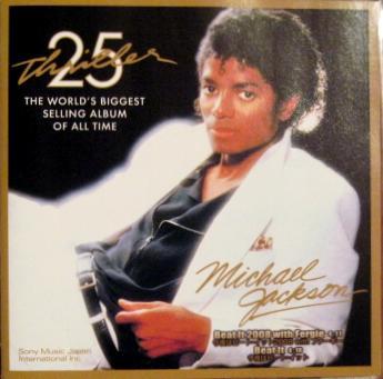 Michael Jackson Thriller - 25th Anniversary Edition