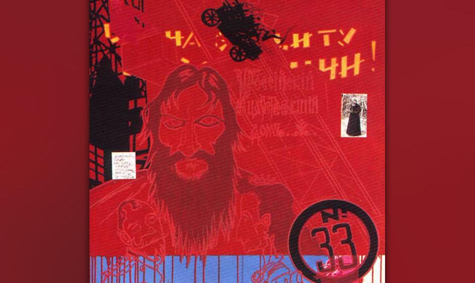 23. Thirty-Three. ('Mellon Collie And The Infinite Sadness', 1995). Eine gefühlige Ballade zur akustischen Gitarre, dritter