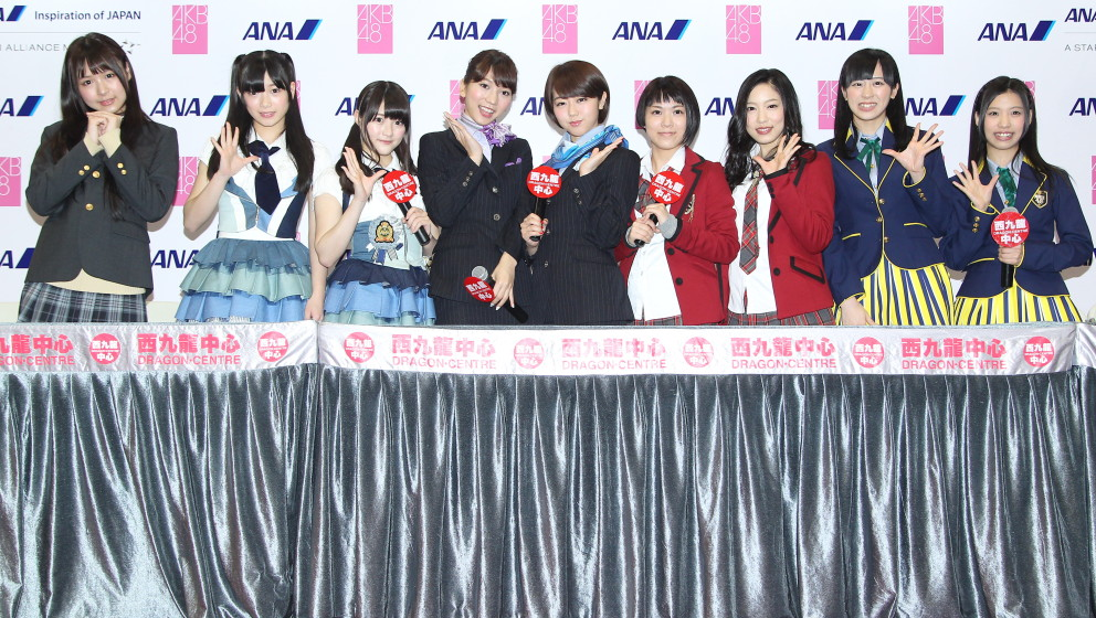HONGKONG,CHINA - MARCH 4:Japanese pop girl group AKB48 meet fans on Tuesday March 4,2014 in Hong Kong,China.(Photo by TPG/Get