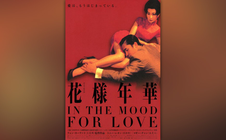 'In The Mood For Love' (Wong Kar-Wai, 2000)