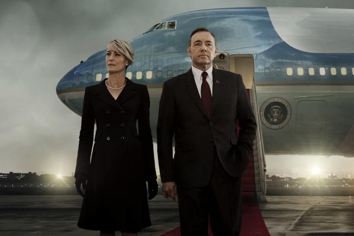 TV STILL -- DO NOT PURGE -- House of Cards - Season 3 Key Art, Netflix