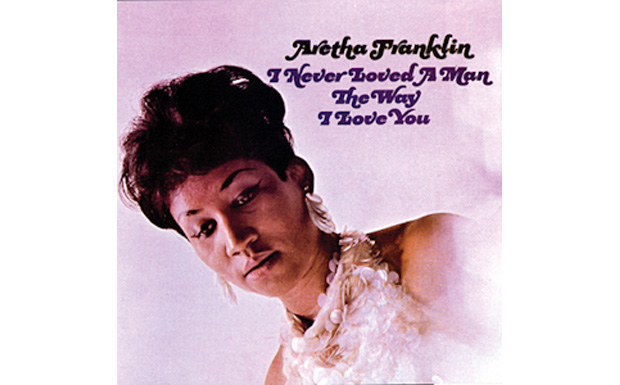 Aretha FranklinI never loved a man the way I love youHIGH RESOLUTION COVER ART