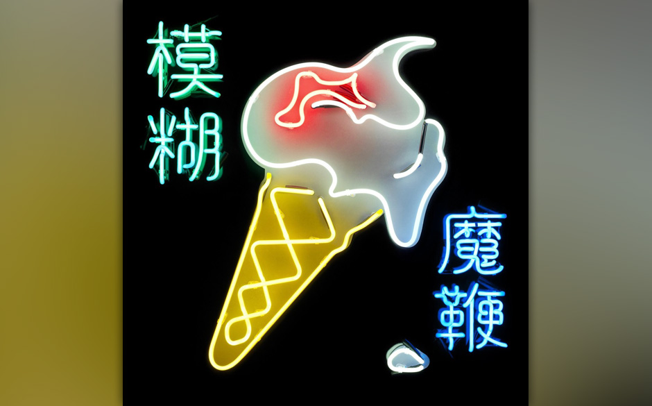 Blur - 'The Magic Whip' (VÖ: 24.04.2015)