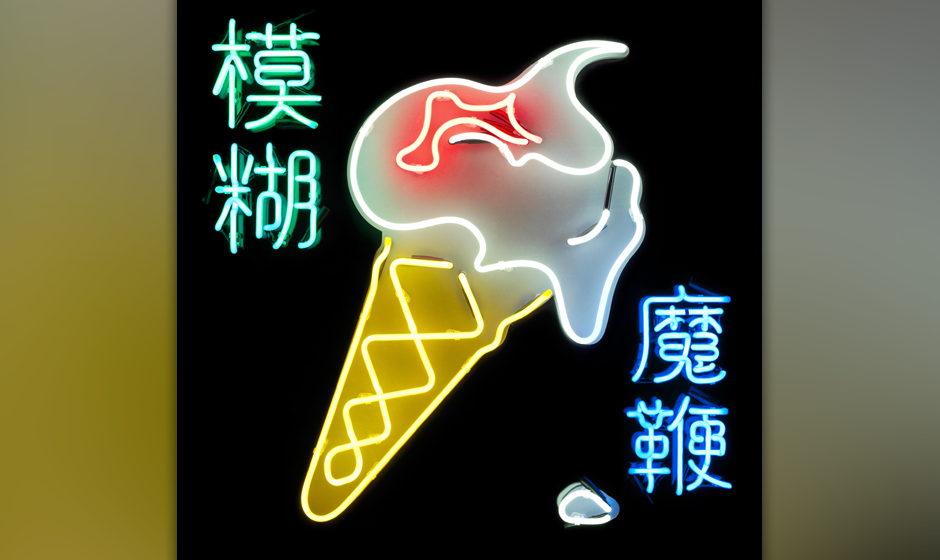 "9. Blur: ""The Magic Whip"""