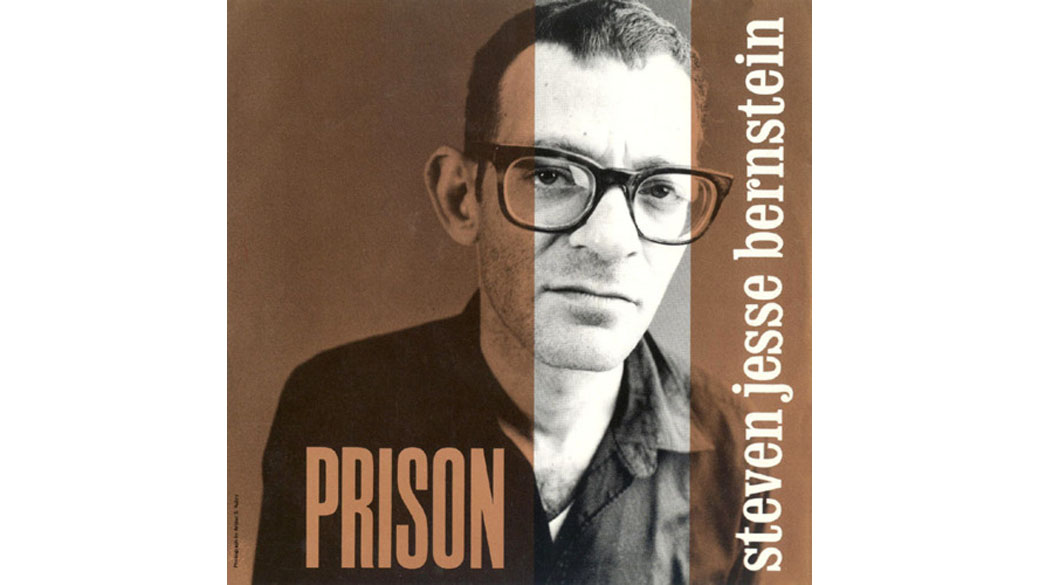 """Steven """"Jesse"""" Bernstein - """"Prison"""" (1992)  """"Didn't do well in school but handled pharmacy and the tools of stree"""