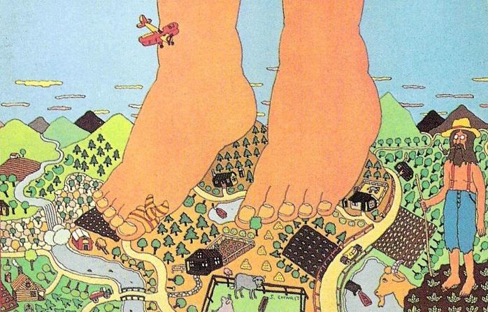 Cover des selbstbetitelten Albums von Barefoot Jerry