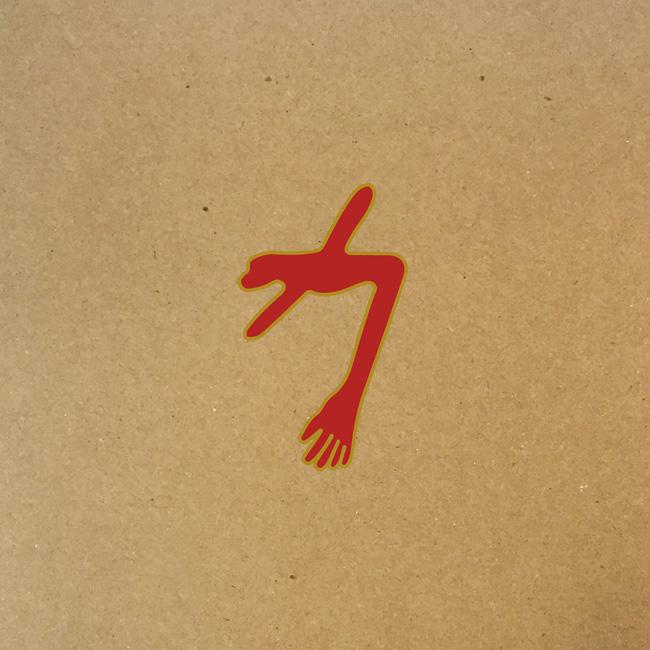 "Das Albumcover zu ""The Glowing Man"""