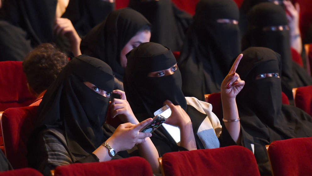 Saudi women attend the 'Short Film Competition 2' festival on October 20, 2017, at King Fahad Culture Center in Riyadh. The r