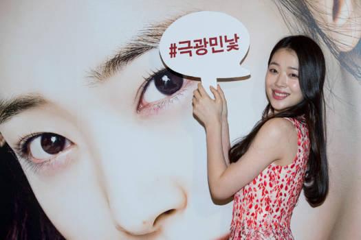 Mit 25: K-Pop Band-Mitglied Sulli wurde tot...